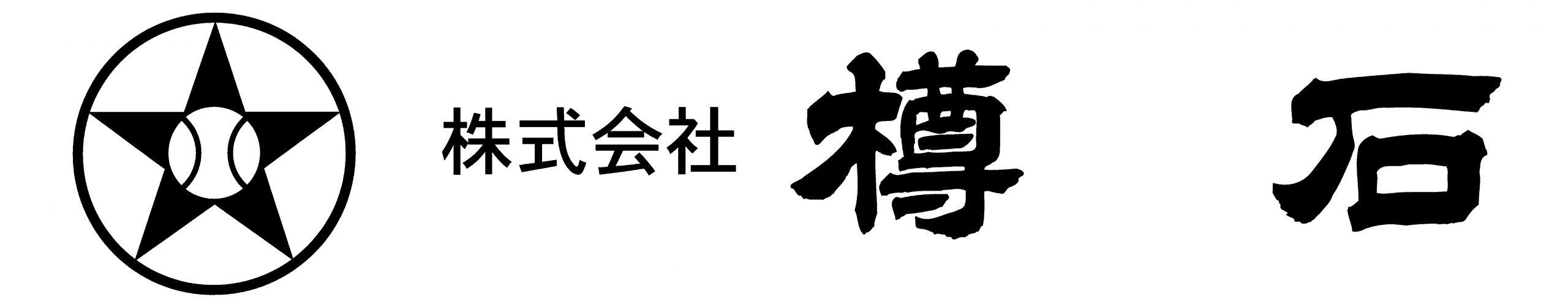taruseki-logo